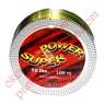 BESD Power Super 12Lb 0.26mm 100M
