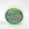Relix Carp Competition 0.26mm 10lb 150m